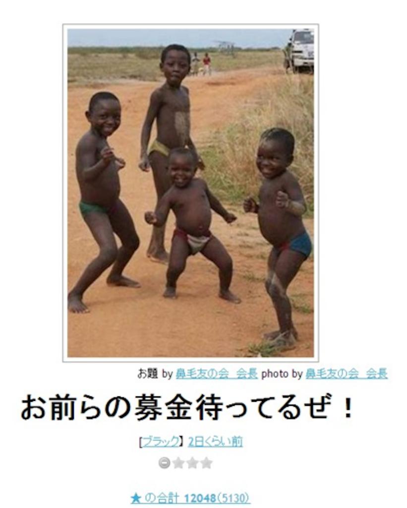 f:id:tottodaigakusei:20170902091516p:image