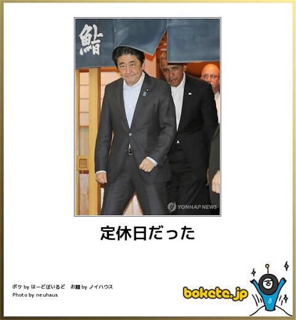 f:id:tottodaigakusei:20170902091609j:image