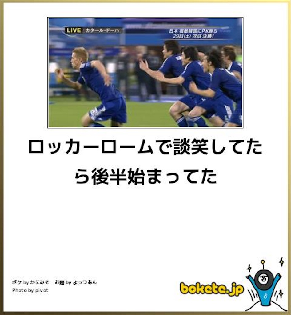 f:id:tottodaigakusei:20170902091621j:image