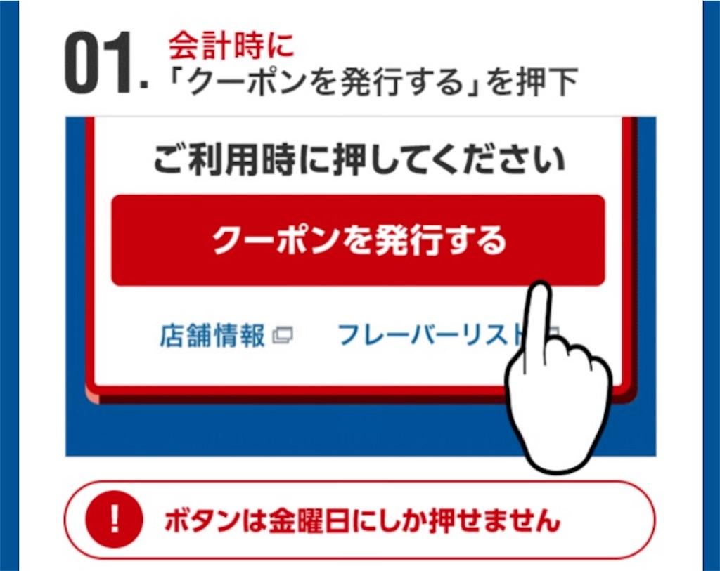 f:id:tottodaigakusei:20181020202532j:image
