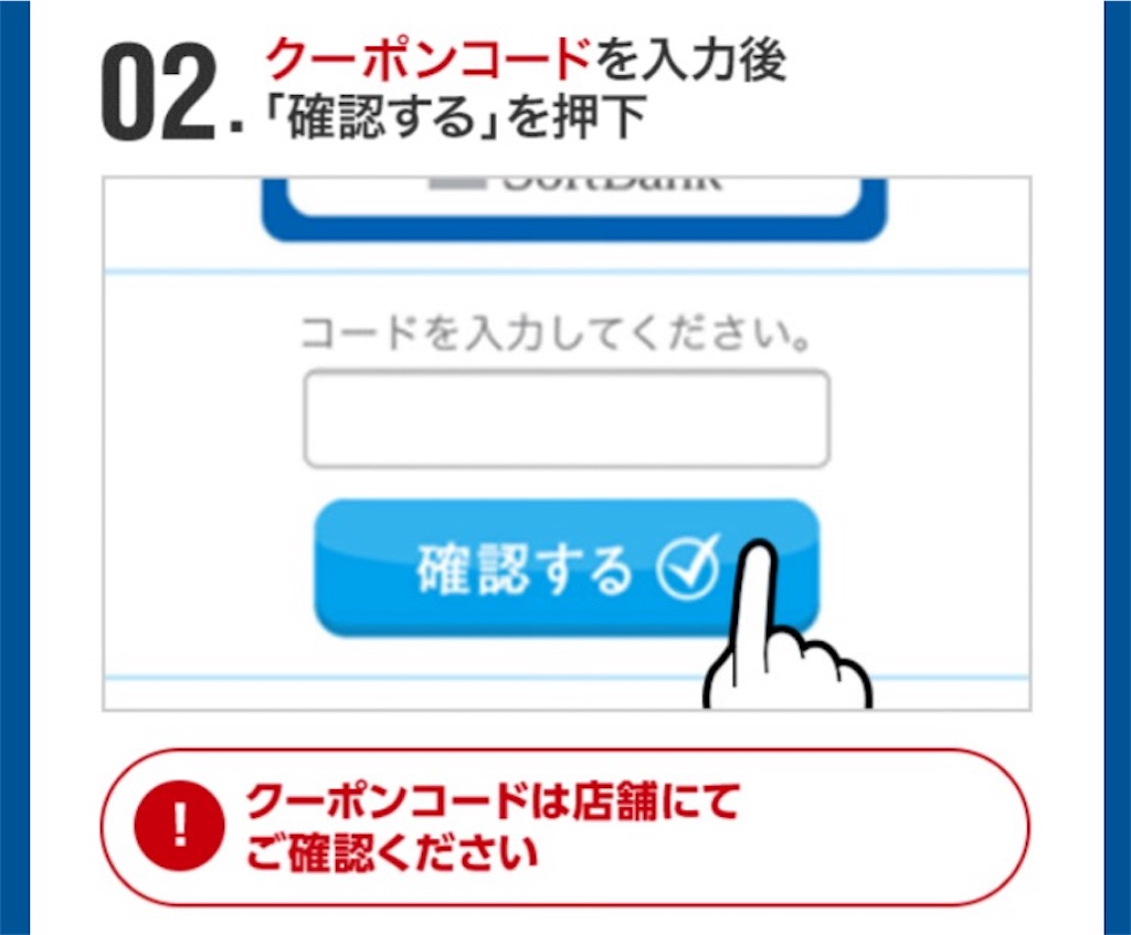 f:id:tottodaigakusei:20181020202544j:image