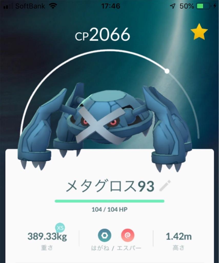 f:id:tottodaigakusei:20181021201356j:image