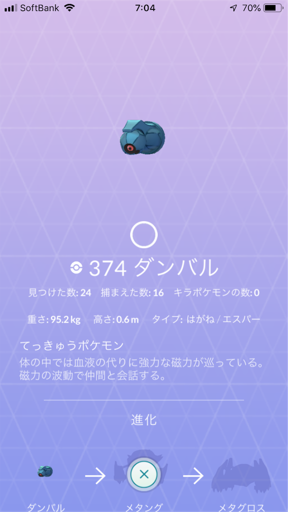 f:id:tottodaigakusei:20181021201427p:image