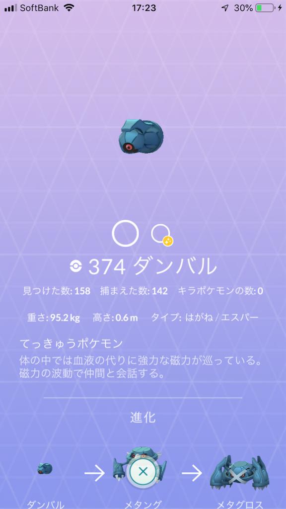 f:id:tottodaigakusei:20181021201436p:image