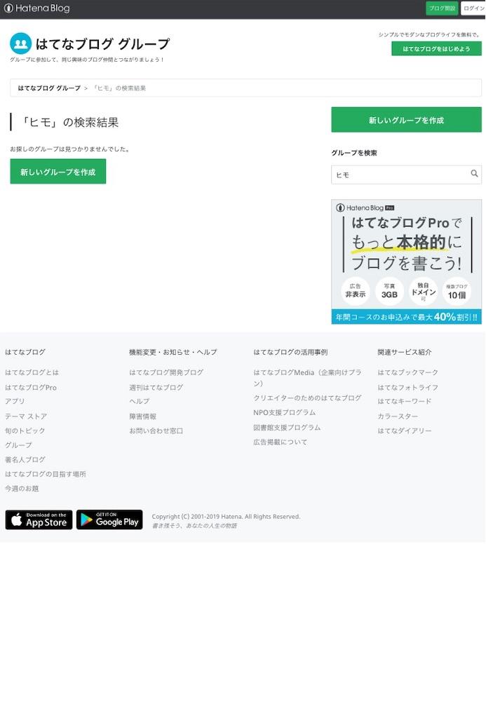 f:id:tottodaigakusei:20190104200135j:image