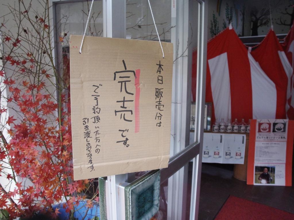 f:id:tottoridekurasu:20161121161043j:plain