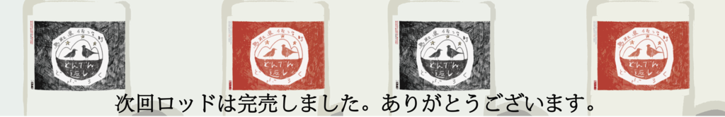 f:id:tottoridekurasu:20161128115601p:plain