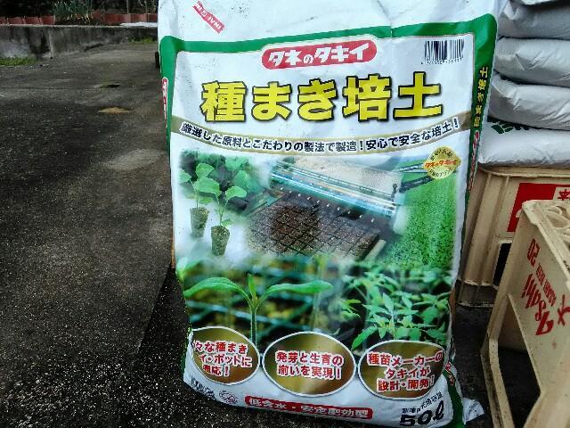 f:id:tottoridekurasu:20170415224439j:image