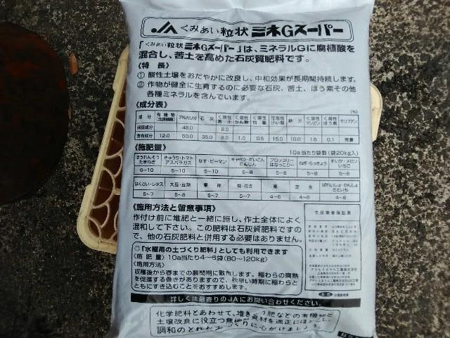 f:id:tottoridekurasu:20170427121412j:plain