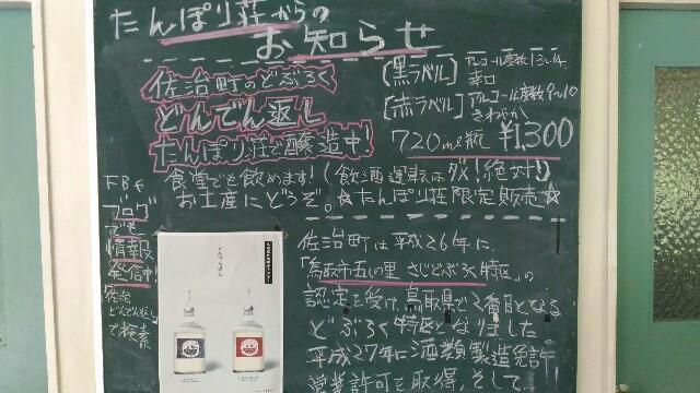 f:id:tottoridekurasu:20170928125343j:image