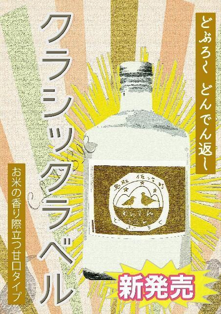 f:id:tottoridekurasu:20171203080029j:plain