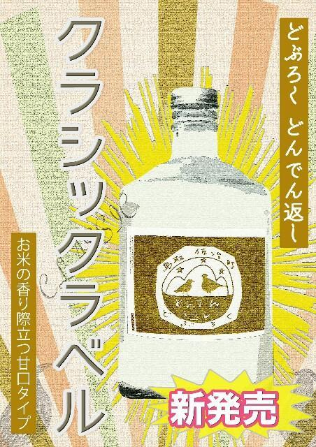 f:id:tottoridekurasu:20171214100431j:image