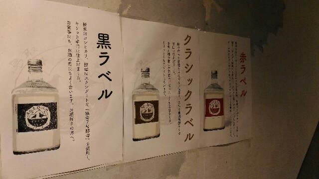 f:id:tottoridekurasu:20180129165122j:image
