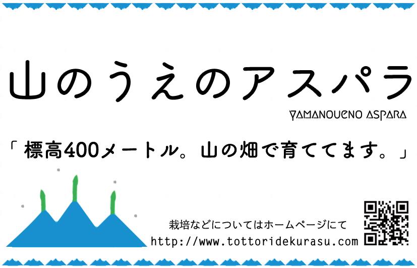 f:id:tottoridekurasu:20180423195625p:plain
