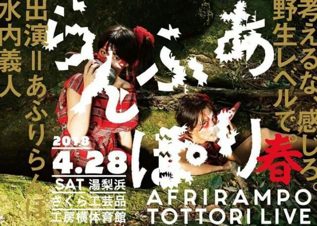 f:id:tottoridekurasu:20180427210143j:image