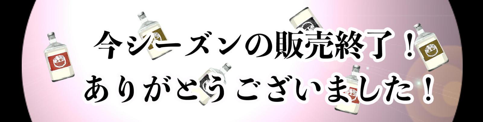 f:id:tottoridekurasu:20180531201027j:plain