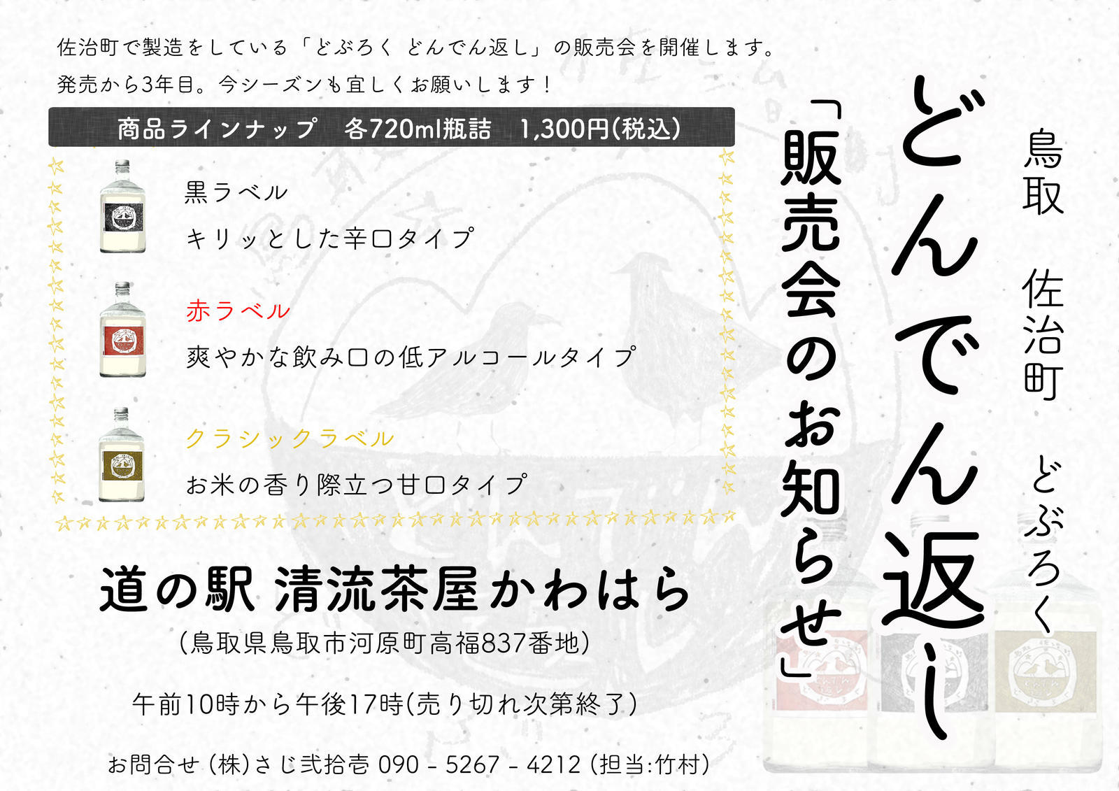 f:id:tottoridekurasu:20181030123441j:plain