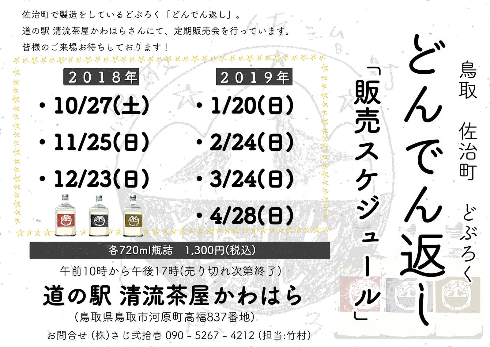 f:id:tottoridekurasu:20181125093610j:plain