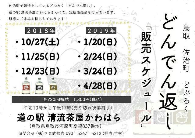 f:id:tottoridekurasu:20181220182953j:image