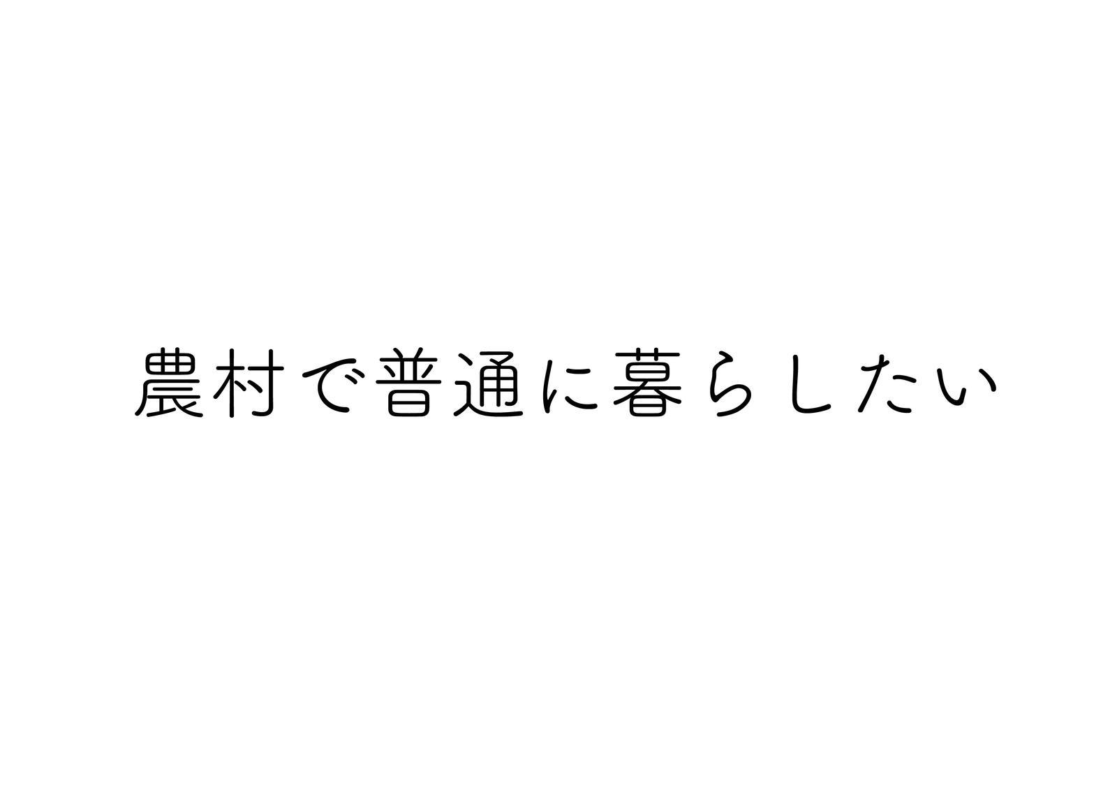 f:id:tottoridekurasu:20181224230458j:plain