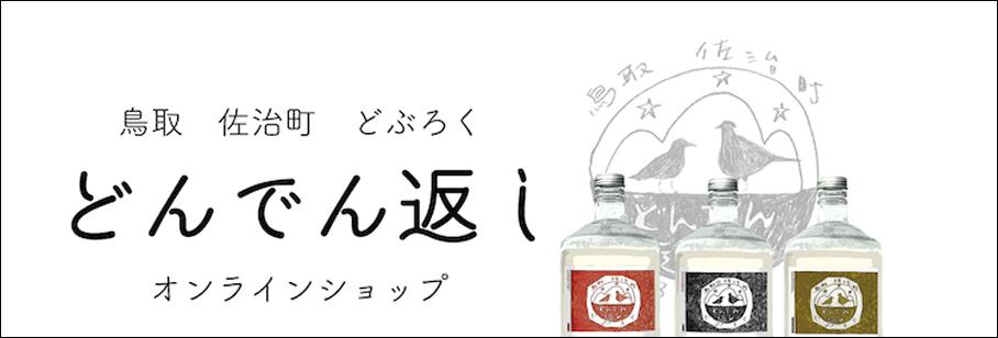 f:id:tottoridekurasu:20190208162916p:plain