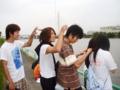 全日本大学選手権大会