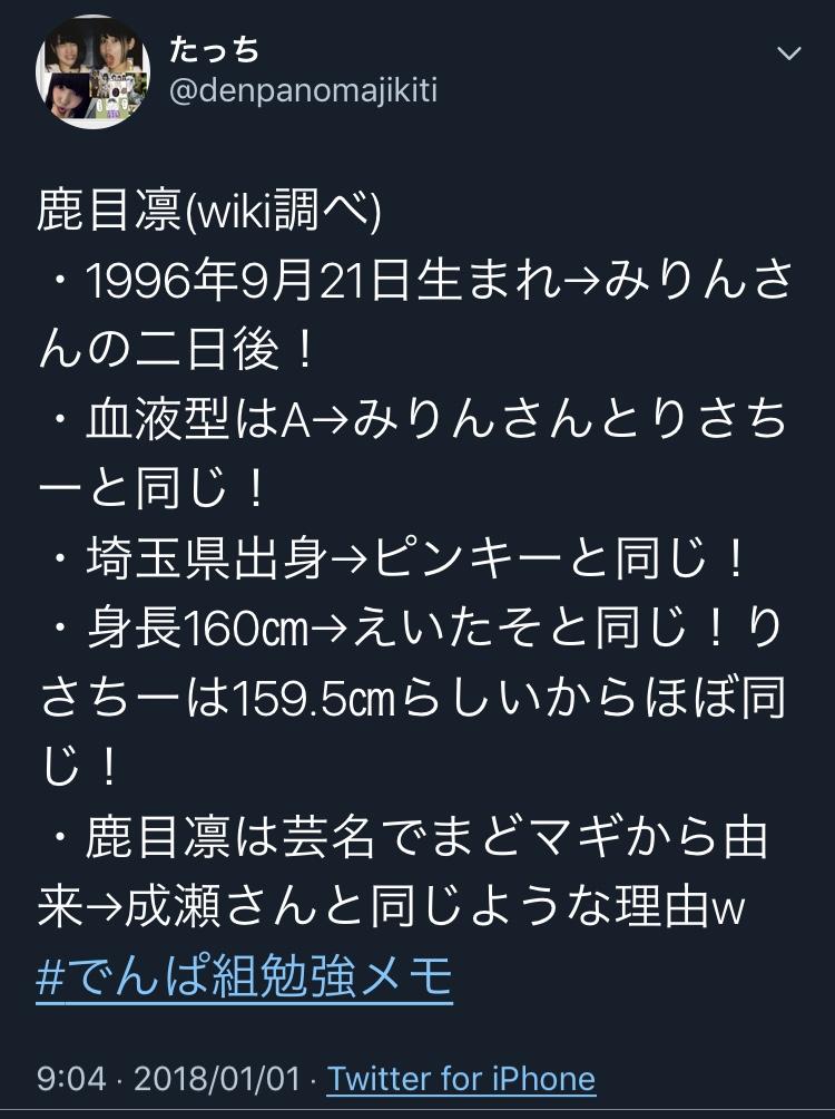 f:id:touchmajikiti:20190714231738j:plain