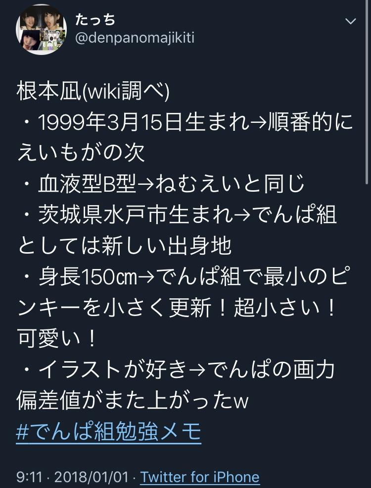 f:id:touchmajikiti:20190714231803j:plain
