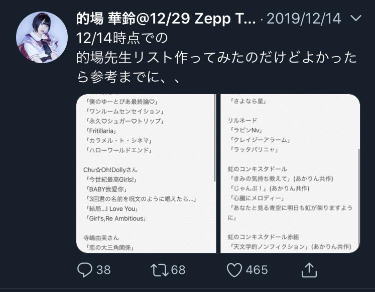 f:id:touchmajikiti:20191227004526j:plain