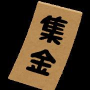 f:id:toudaiichirou:20170516024938p:plain