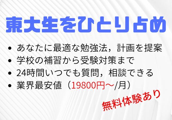 f:id:toudain:20190520164911p:plain