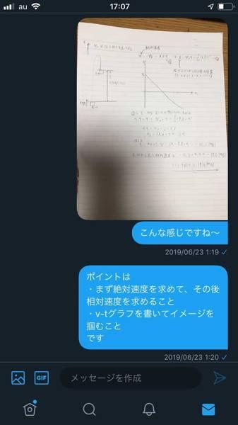 f:id:toudain:20190705171922j:plain