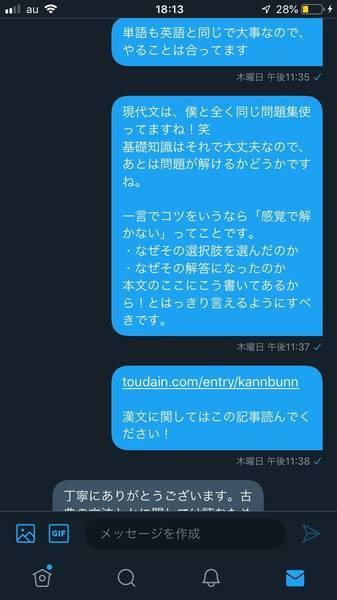 f:id:toudain:20190723182009j:plain