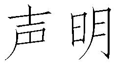 f:id:toudenfubarai:20121117204222p:image