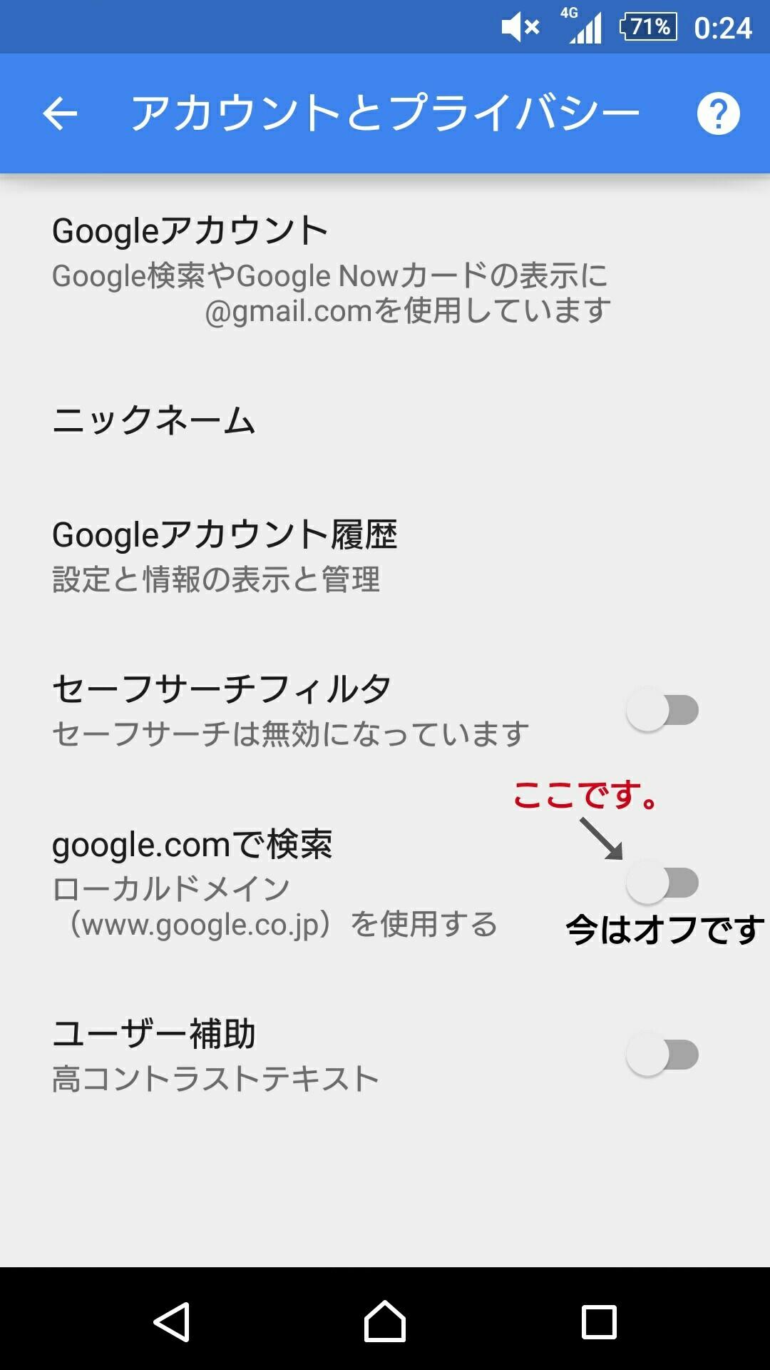 f:id:toufunokadohasokosokokatai:20170510103829j:plain