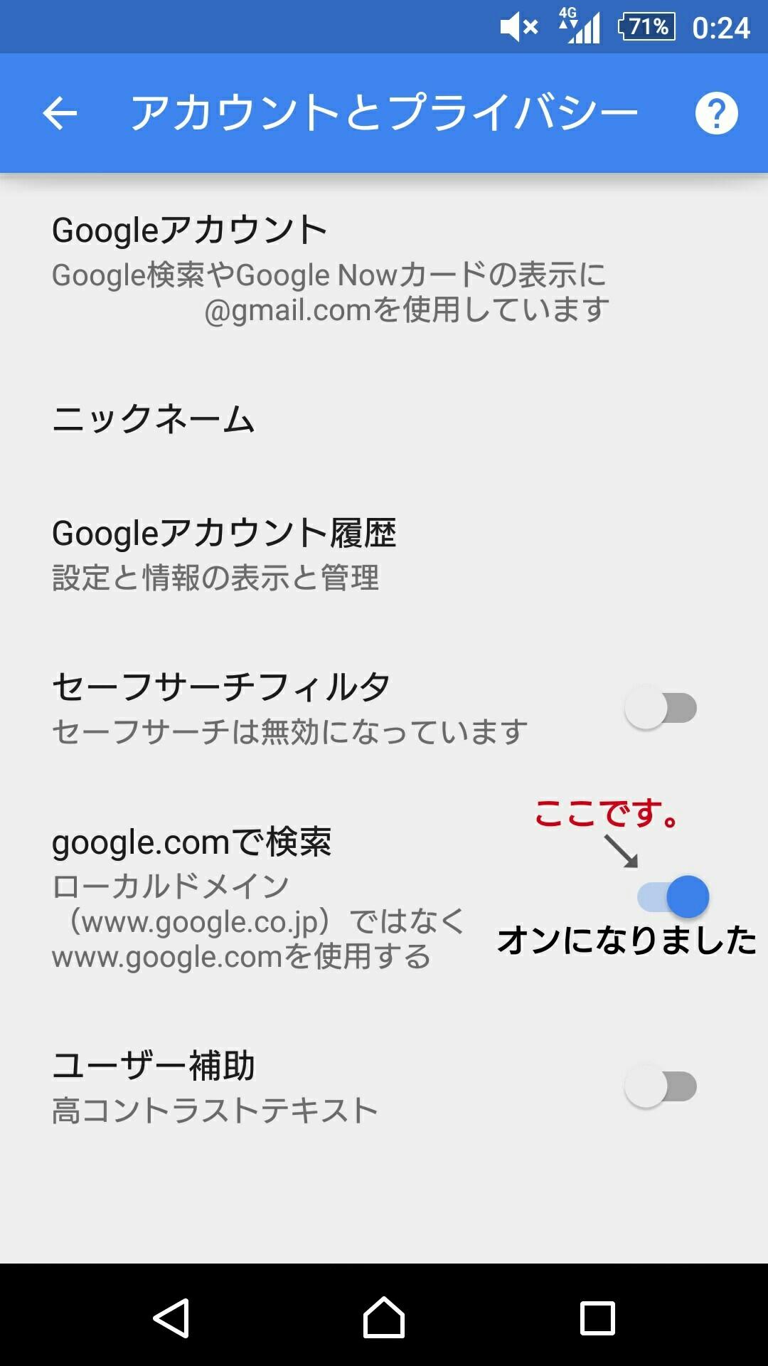 f:id:toufunokadohasokosokokatai:20170510103857j:plain