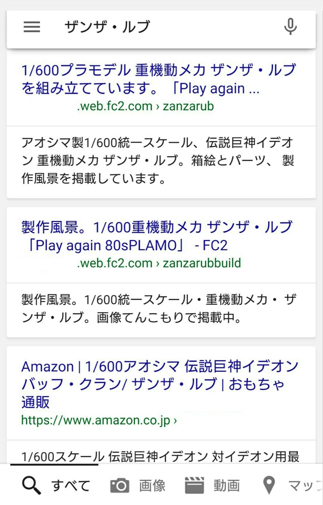 f:id:toufunokadohasokosokokatai:20170510103937j:plain