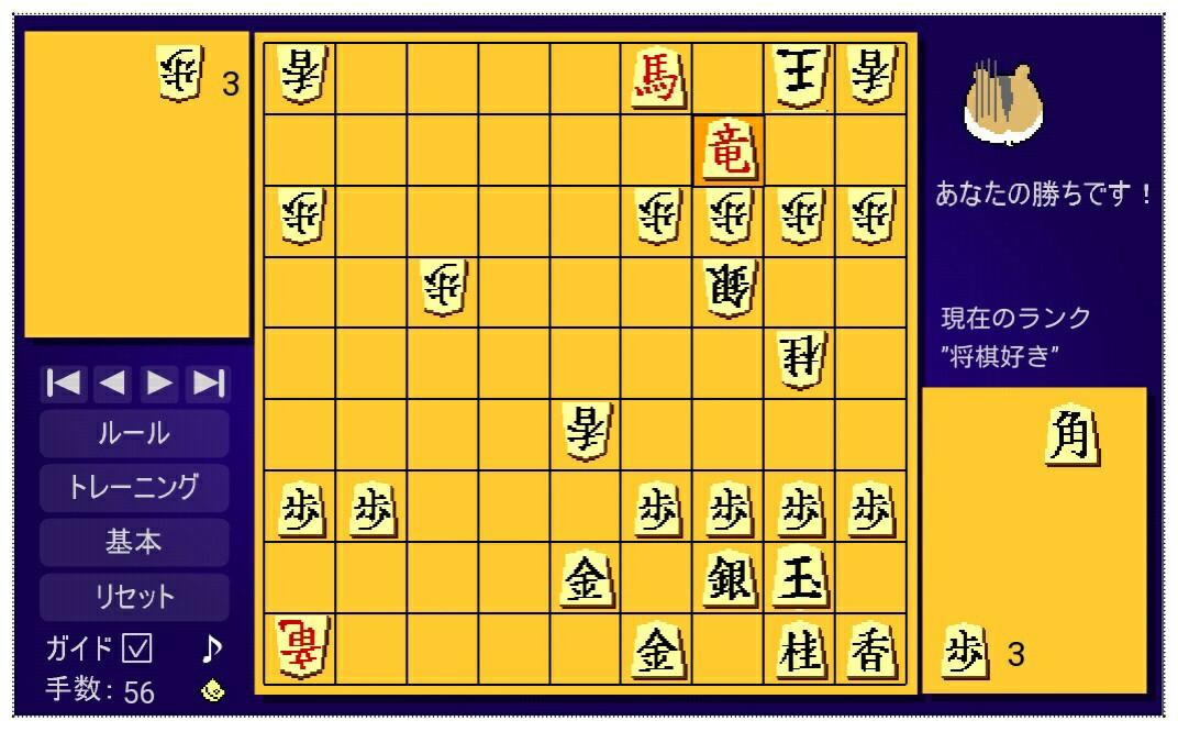 f:id:toufunokadohasokosokokatai:20170510190433j:plain