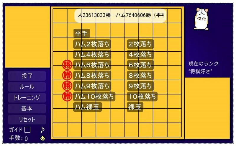 f:id:toufunokadohasokosokokatai:20170510190647j:plain