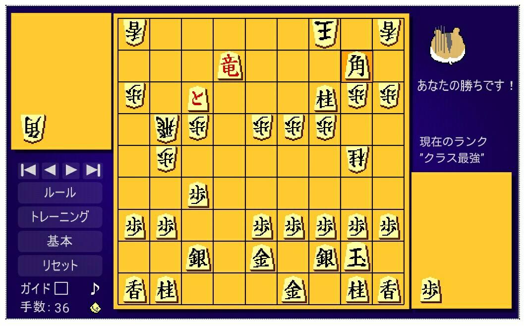 f:id:toufunokadohasokosokokatai:20170514023324j:plain