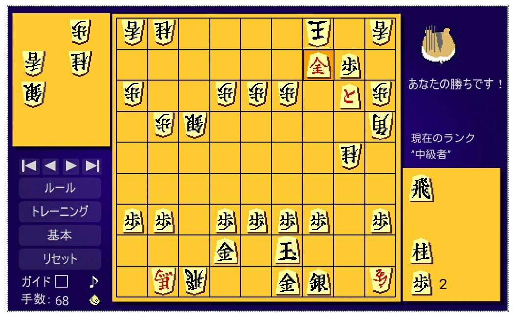 f:id:toufunokadohasokosokokatai:20170514023500j:plain