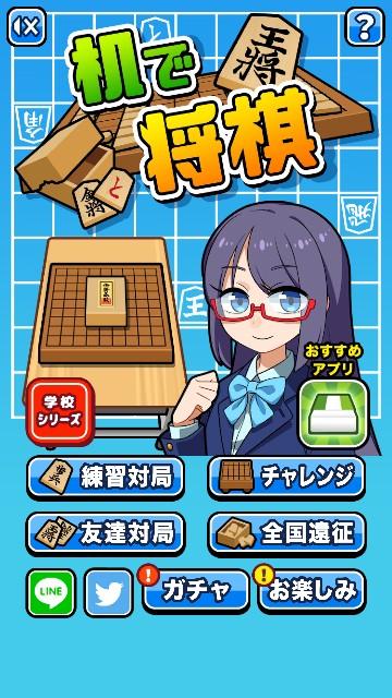 f:id:toufunokadohasokosokokatai:20190104202416j:plain