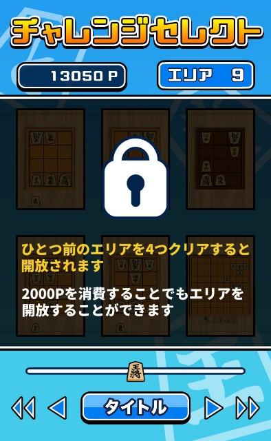f:id:toufunokadohasokosokokatai:20190104204533j:plain