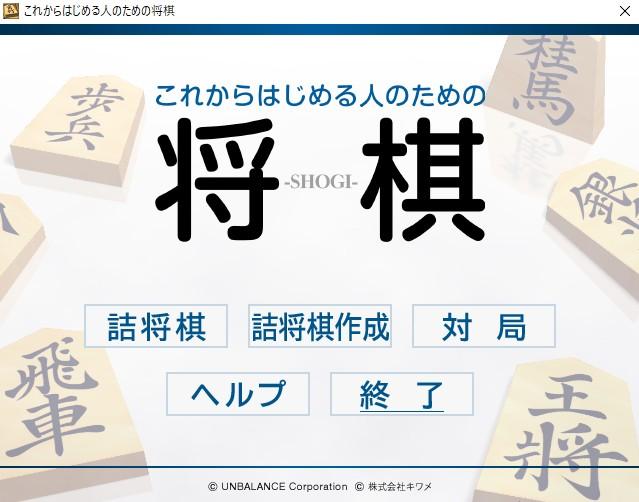 f:id:toufunokadohasokosokokatai:20190107215550j:plain