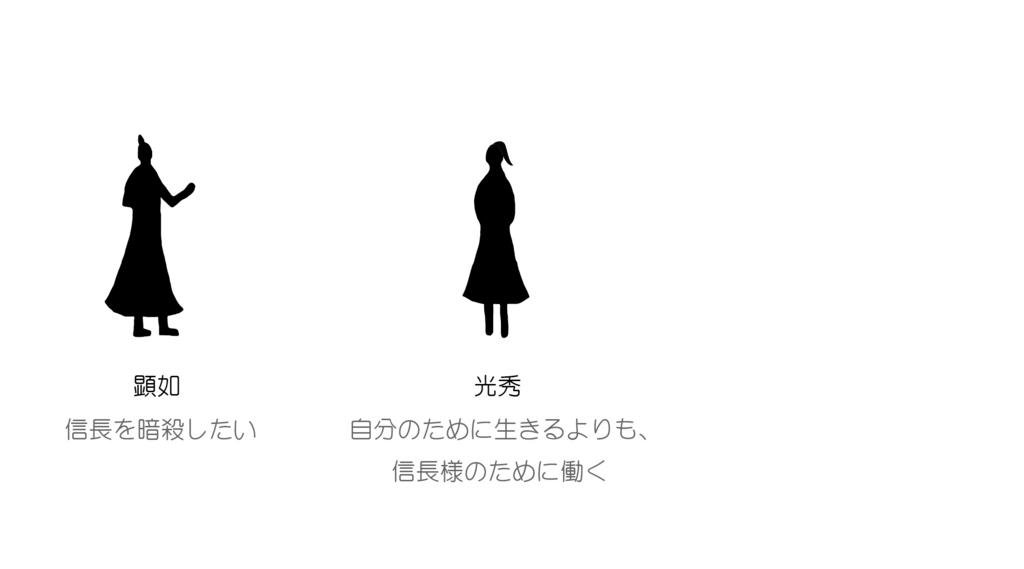 f:id:toufunokansou:20170704234656j:plain