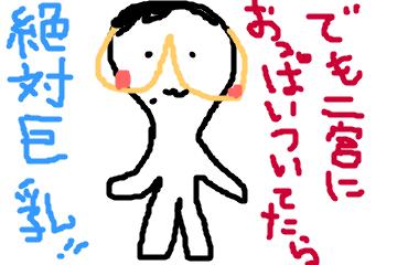 f:id:toufux:20141014193717p:plain