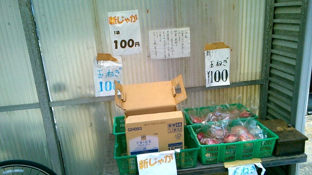 f:id:tougou_2nd:20170618173858j:plain