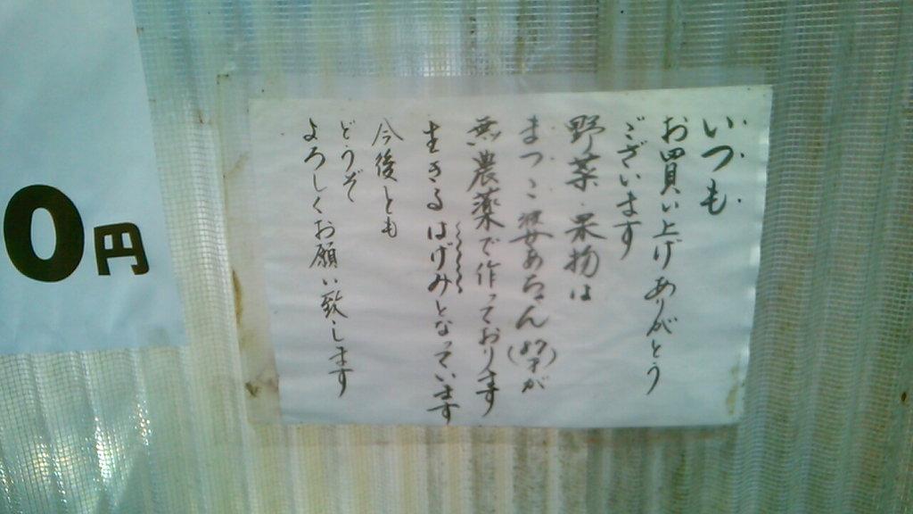 f:id:tougou_2nd:20170618180756j:plain