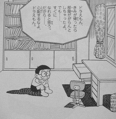 f:id:tougou_2nd:20170731140708j:plain