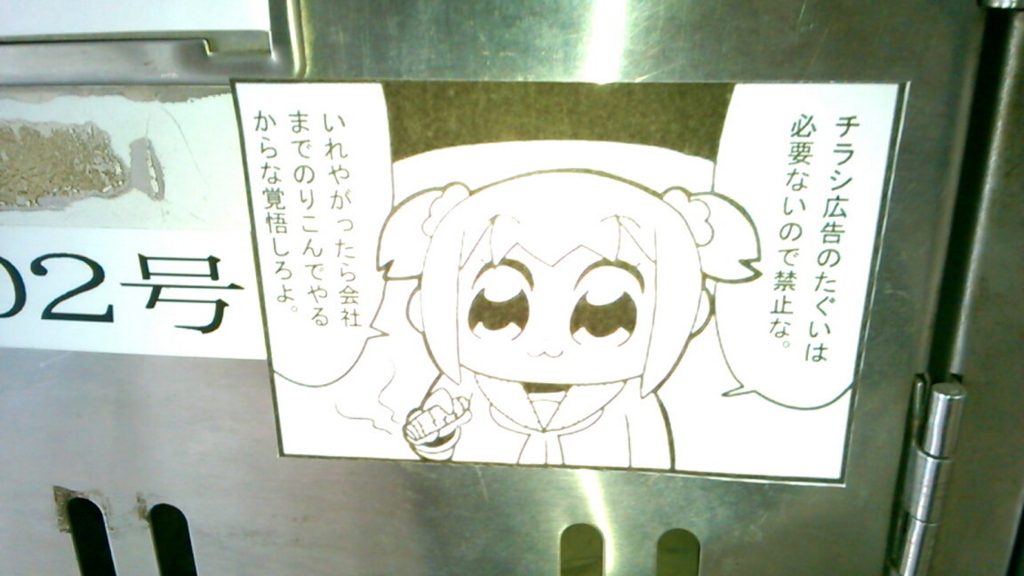 f:id:tougou_2nd:20171227151318j:plain